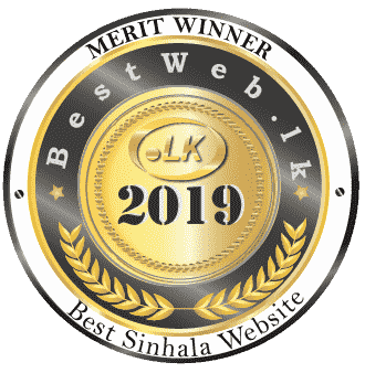 bestweb 2019 best sinhala website